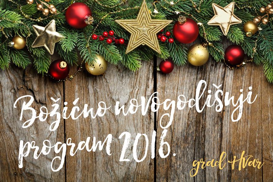 Božićni i novogodišnji kulturno-umjetnički program 2016.